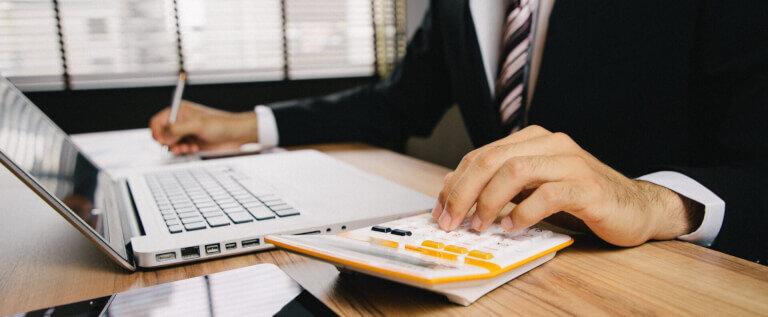 高い節税効果を得るための活用方法